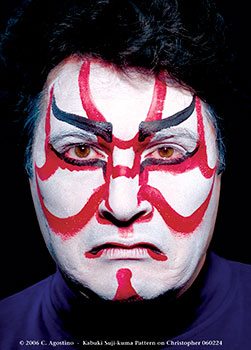 Traditional Kabuki Face Paint